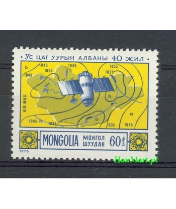 Mongolia 1976 Mi 986 Czyste **
