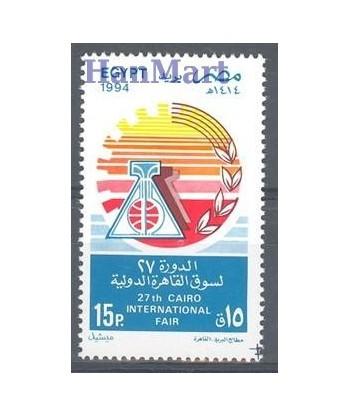 Egipt 1994 Mi 1800 Czyste **