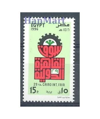 Egipt 1996 Mi 1869 Czyste **