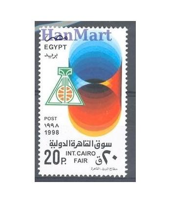 Egipt 1998 Mi 1943 Czyste **