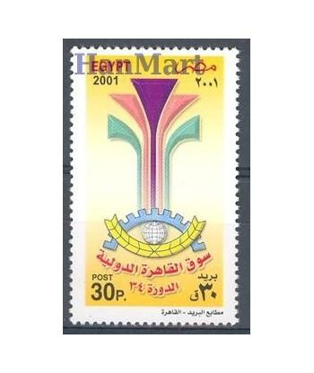 Egipt 2001 Mi 2045 Czyste **