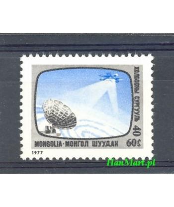 Mongolia 1977 Mi 1098 Czyste **