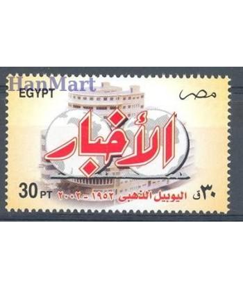Egipt 2002 Mi 2095 Czyste **