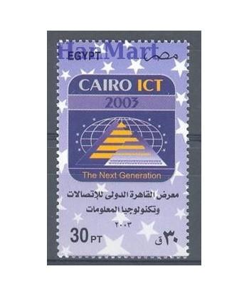 Egipt 2003 Mi 2120 Czyste **
