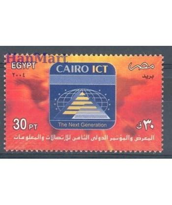Egipt 2004 Mi 2159 Czyste **