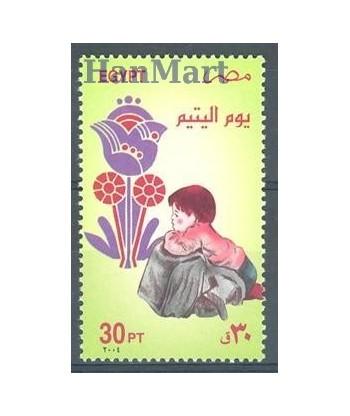 Egipt 2004 Mi 2221 Czyste **