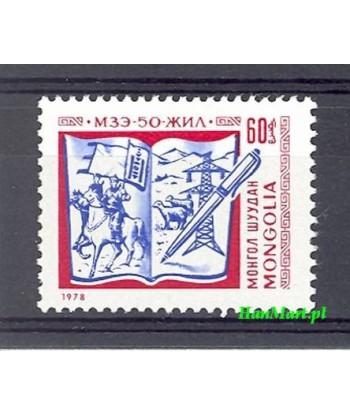 Mongolia 1978 Mi 1180 Czyste **