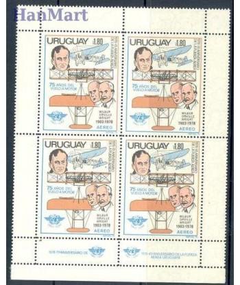 Urugwaj 1979 Mi vie 1539 Czyste **