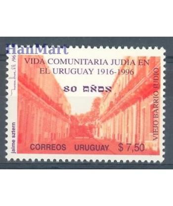 Urugwaj 1996 Mi 2183 Czyste **