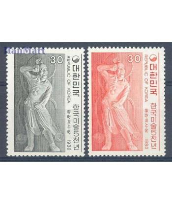 Korea Południowa 1980 Mi 1223-1224 Czyste **