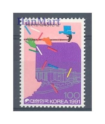 Korea Południowa 1991 Mi 1665 Czyste **