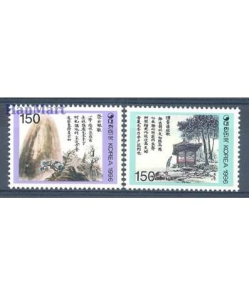 Korea Południowa 1996 Mi 1901-1902 Czyste **