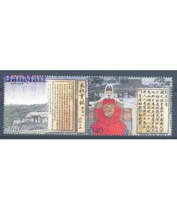 Korea Południowa 2000 Mi par Czyste **