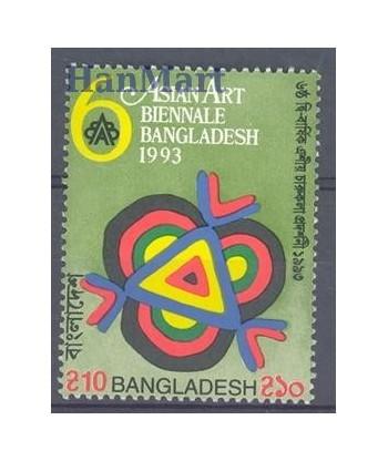 Bangladesz 1993 Mi 453 Czyste **