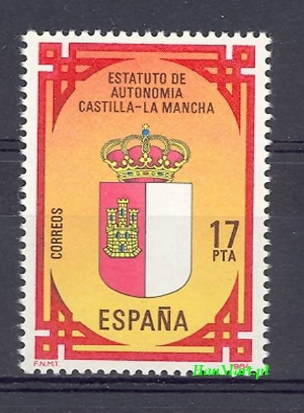 Spain 1984 Mi 2637 MNH