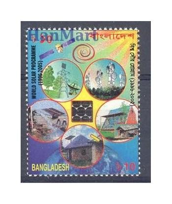 Bangladesz 1998 Mi 656 Czyste **