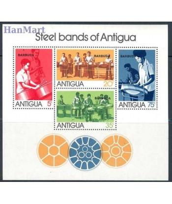 Antigua i Barbuda 1974 Mi bl 7 Czyste **