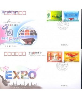Chiny 2009 Mi 4042-4045 FDC