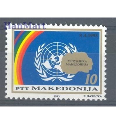 North Macedonia 1993 Mi 14 MNH