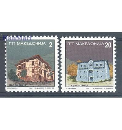 Macedonia Północna 1995 Mi 48-49...