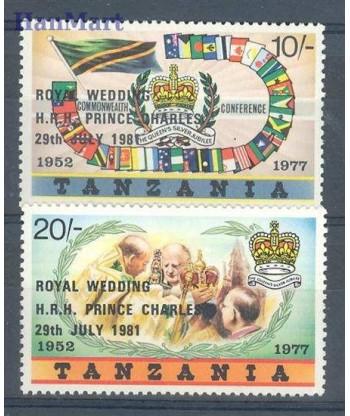Tanzania 1981 Mi 179-180 Czyste **