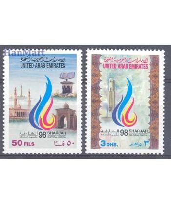 Zjednoczone Emiraty Arabskie 1998 Mi 583-584 Czyste **
