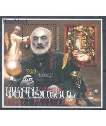 Armenia 1999 Mi  Czyste **