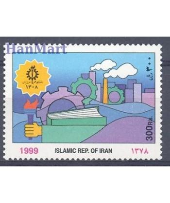Iran 2000 Mi 2829 Czyste **