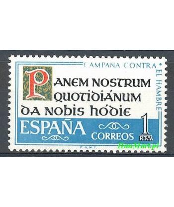 Hiszpania 1963 Mi 1400 Czyste **