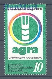 German Democratic Republic 1979 Mi...