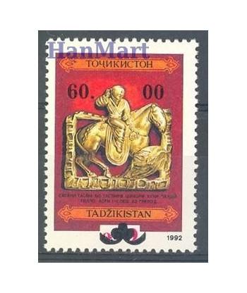 Tadżykistan 1993 Mi 13 Czyste **
