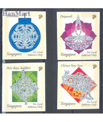 Singapur 2002 Mi 1190-1193 Czyste **
