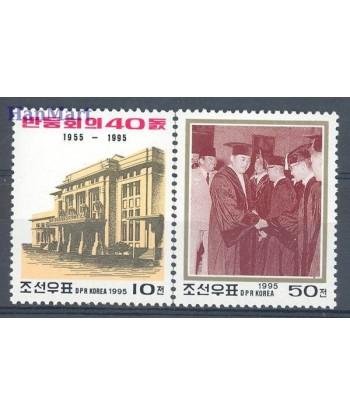 Korea Północna 1995 Mi 3721-3722 Czyste **