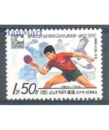 Korea Północna 1999 Mi 4149 Czyste **