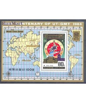 Korea Północna 1984 Mi bl 183 Czyste **