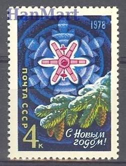 ZSRR 1977 Mi 4661 Czyste **