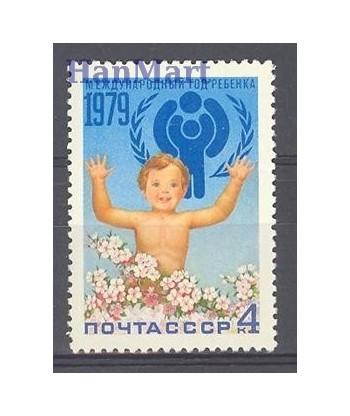 ZSRR 1979 Mi 4848 Czyste **