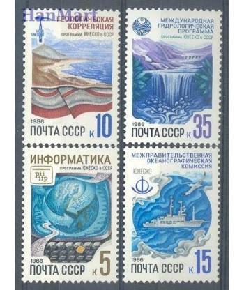 ZSRR 1986 Mi 5623-5626 Czyste **