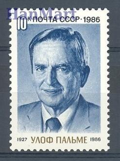 ZSRR 1986 Mi 5628 Czyste **