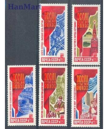ZSRR 1986 Mi 5665-5669 Czyste **
