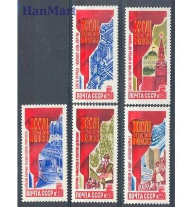 Soviet Union USSR 1986 Mi 5665-5669 MNH