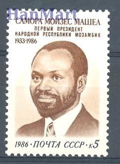 ZSRR 1986 Mi 5676 Czyste **
