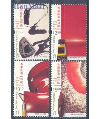 Hong Kong 2002 Mi 1016-1019 Czyste **