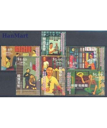 Hong Kong 2003 Mi 1093-1098 Czyste **