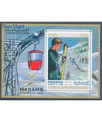 Manama 1971 Mi bl 129 Czyste **