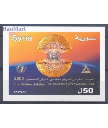 Syria 2003 Mi bl 102 Czyste **