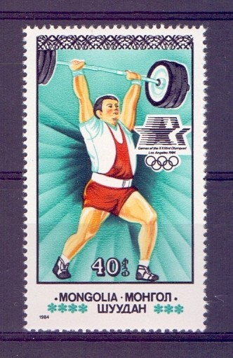 Mongolia 1984 Mi 1616-1622 MNH