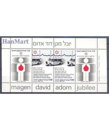 Izrael 1980 Mi bl 19 Czyste **