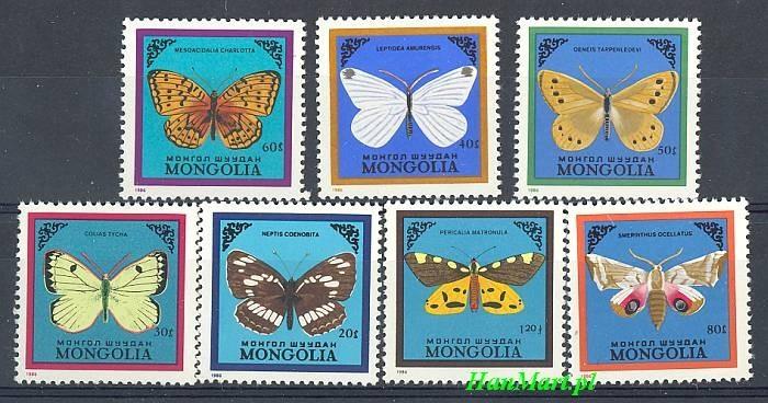 Mongolia 1986 Mi 1776-1782 MNH
