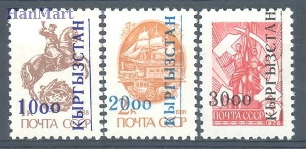 Kirgistan 1993 Mi 13-15 MNH